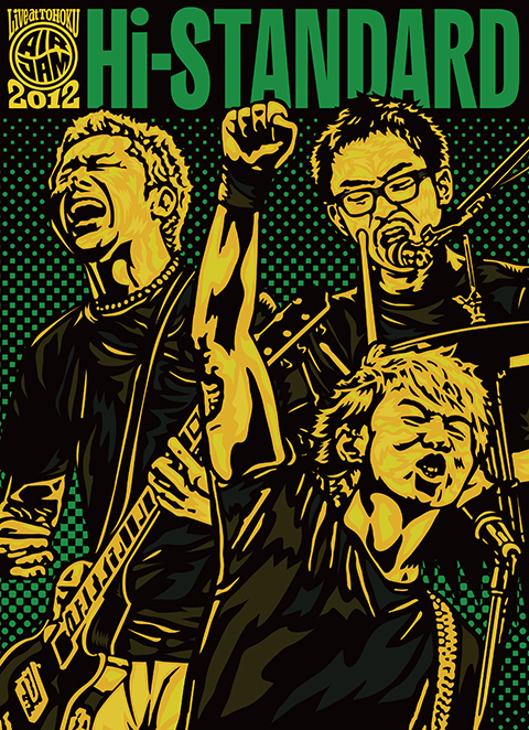 ライブ映像賞「Live at TOHOKU AIR JAM 2012」Hi-STANDARD / PZBA-8
