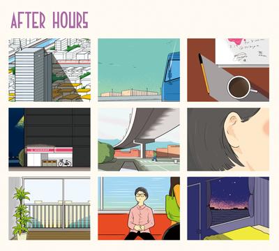 関東ブロック賞 「AFTER HOURS」 シャムキャッツ / PCD-24336