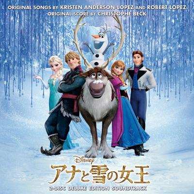 映画「アナと雪の女王」オリジナル・サウンドトラック、他 / AVCW-63028/9