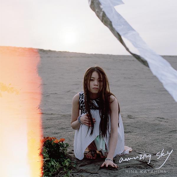 「amazing sky」片平 里菜 / PCCA-4065