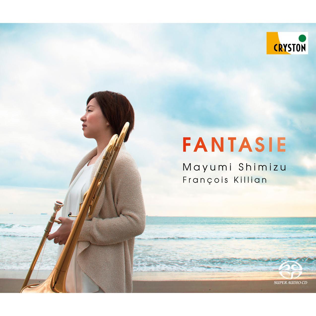 「ファンタジー」清水 真弓 (OVCC-00115)2015/5/29