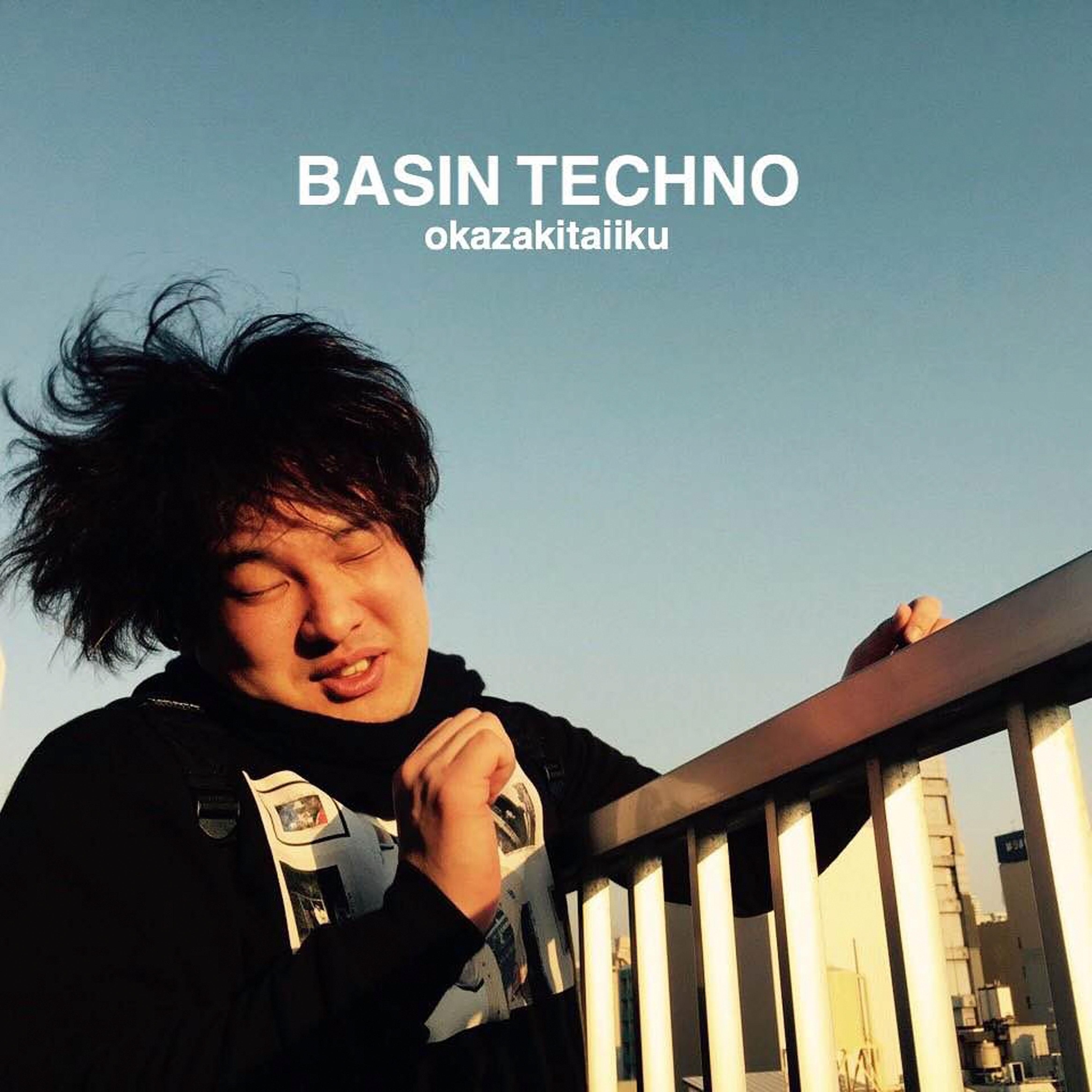 『BASIN TECHNO』岡崎体育 / SECL-1881 (2016/5/18)