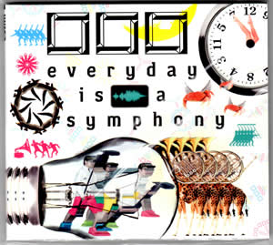 ロロロ 「everyday is a symphony」JK写真