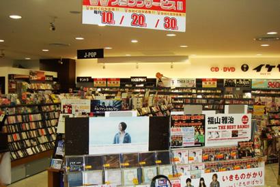 イケヤ浜松メイワン店写真1