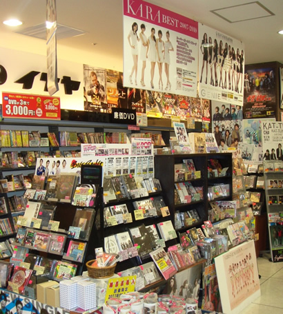 イケヤ浜松メイワン店写真3