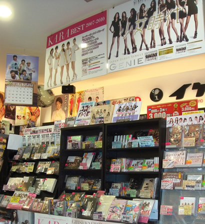 イケヤ浜松メイワン店写真4