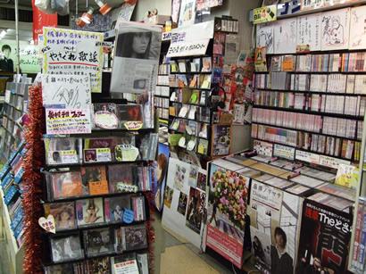 浅草ヨーロー堂写真2
