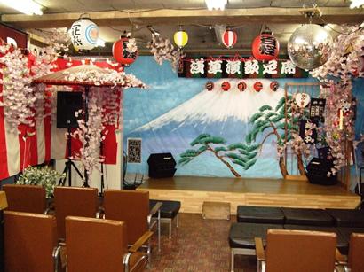 浅草ヨーロー堂写真3