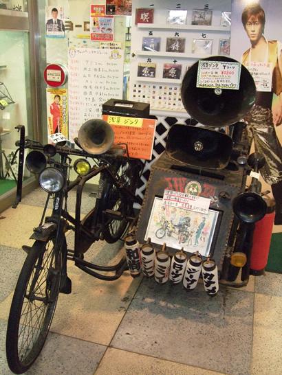 浅草ヨーロー堂写真5