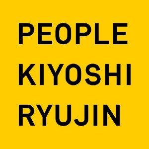 清竜人「PEOPLE」