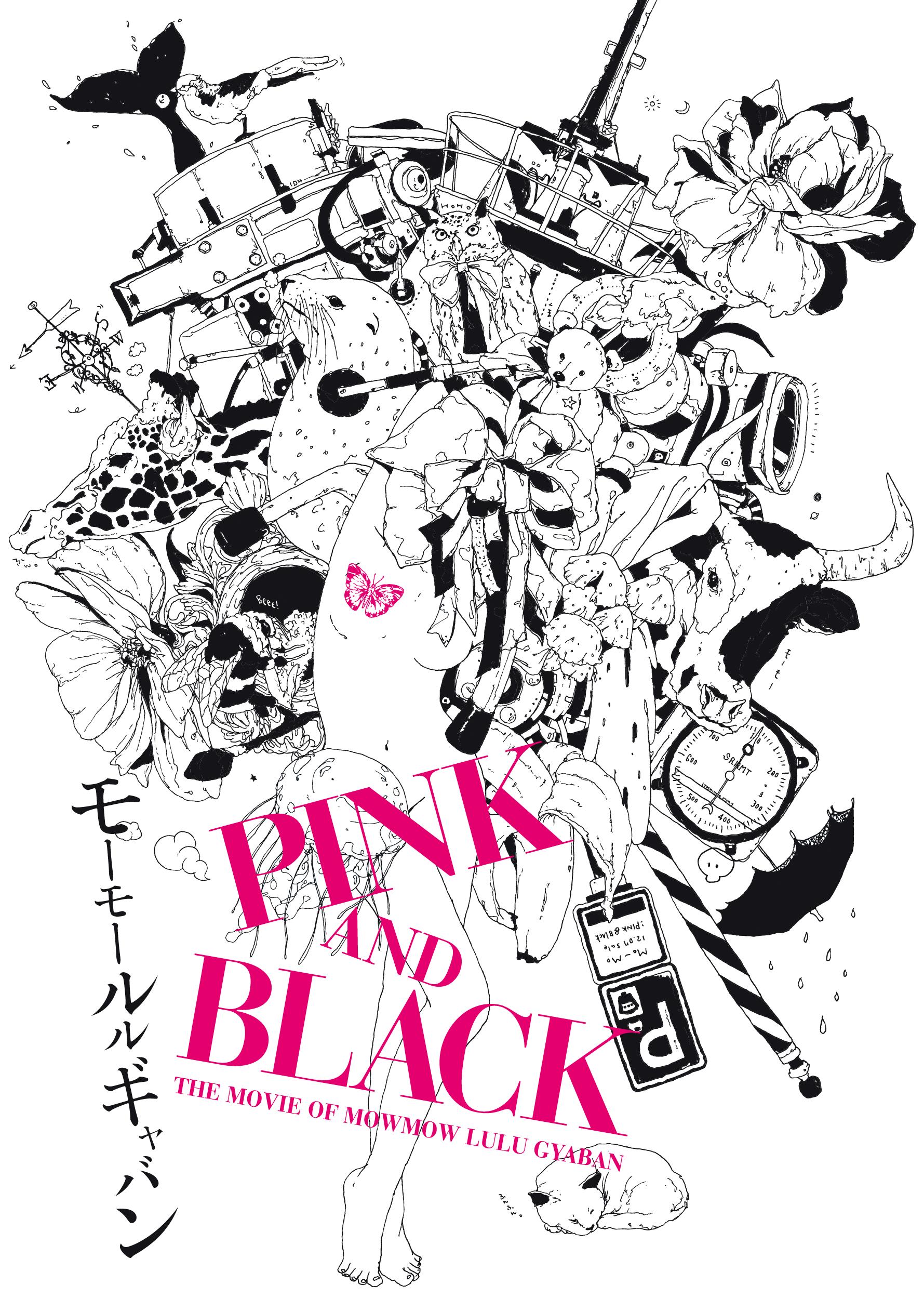 BLACK PINKの画像 p1_39
