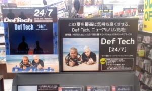 0718DefTech