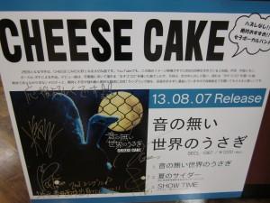 CHEESECAKEサイン