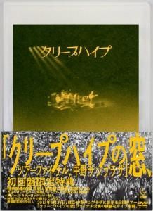 クリープハイプLIVE DVD_JKphoto_初回light