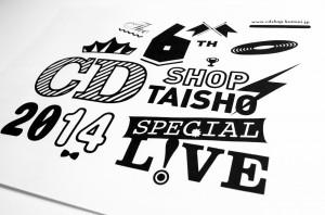 Tシャツロゴ画像