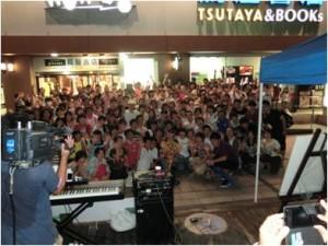 tsutaya9
