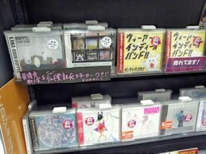 山野楽器イオンモール北戸田店3
