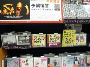 山野楽器イオンモール北戸田店5