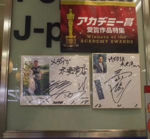 3-enka autograph