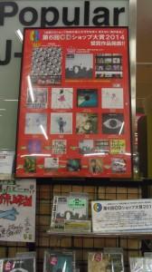 8-cdshop upper