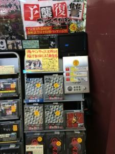タワーレコード梅田大阪マルビル店2