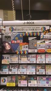 【新星堂】イオンタウンおゆみ野2