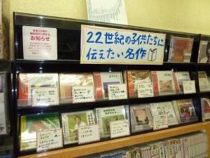 77-朗読