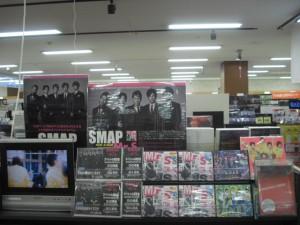 10-SMAP