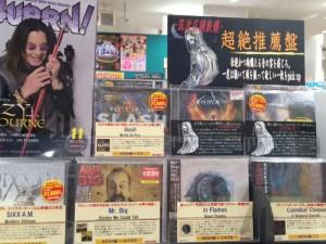 CDショップ大賞つくば取材12