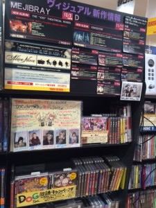 CDショップ大賞つくば取材13