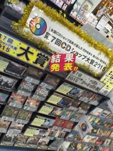 12バンダレコード新所沢パルコ店2