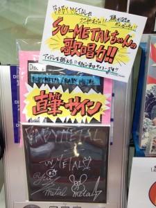 6山野楽器ラスカ平塚店2
