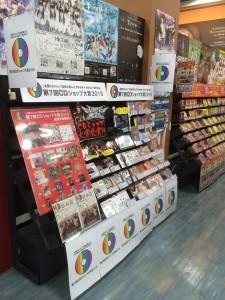 5フタバ図書福岡東cd4