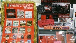 8山野楽器イオンモール鶴見緑地店3