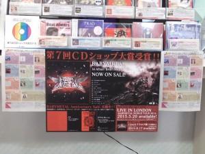 6山野楽器ラスカ平塚店4