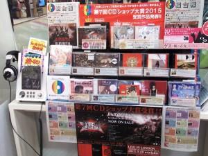 6山野楽器ラスカ平塚店1