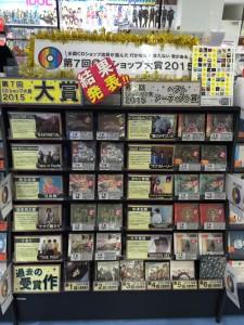 12バンダレコード新所沢パルコ店1