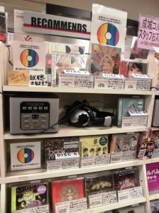 11山野楽器成城コルティ店2