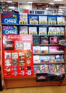 10山野楽器函館店3