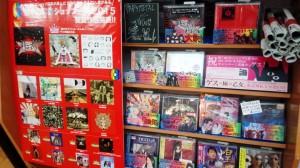 10山野楽器函館店2