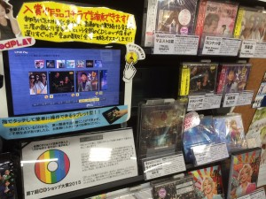 5フタバ図書福岡東cd3