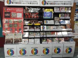 5フタバ図書福岡東cd1