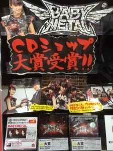5フタバ図書福岡東cd2