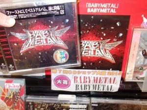 6山野楽器ラスカ平塚店3