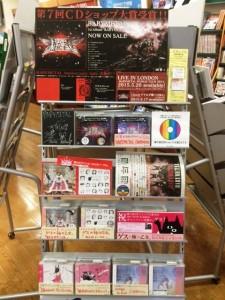 2山野楽器新浦安店2
