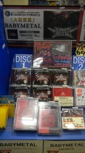 26タワーレコード秋田店 2
