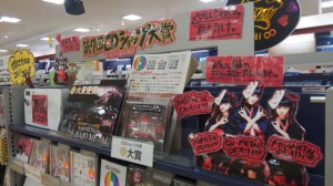 24新星堂アピタ千代田橋店3