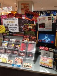 29タワーレコードアミュプラザ博多店2