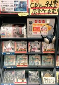 25タワーレコードTOWERanimeLALAガーデンつくば店