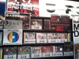 38新星堂八戸ニュータウン店